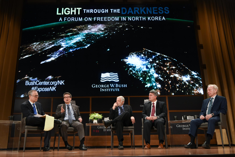 Bush Institute Experts Testify on North Korean Threat