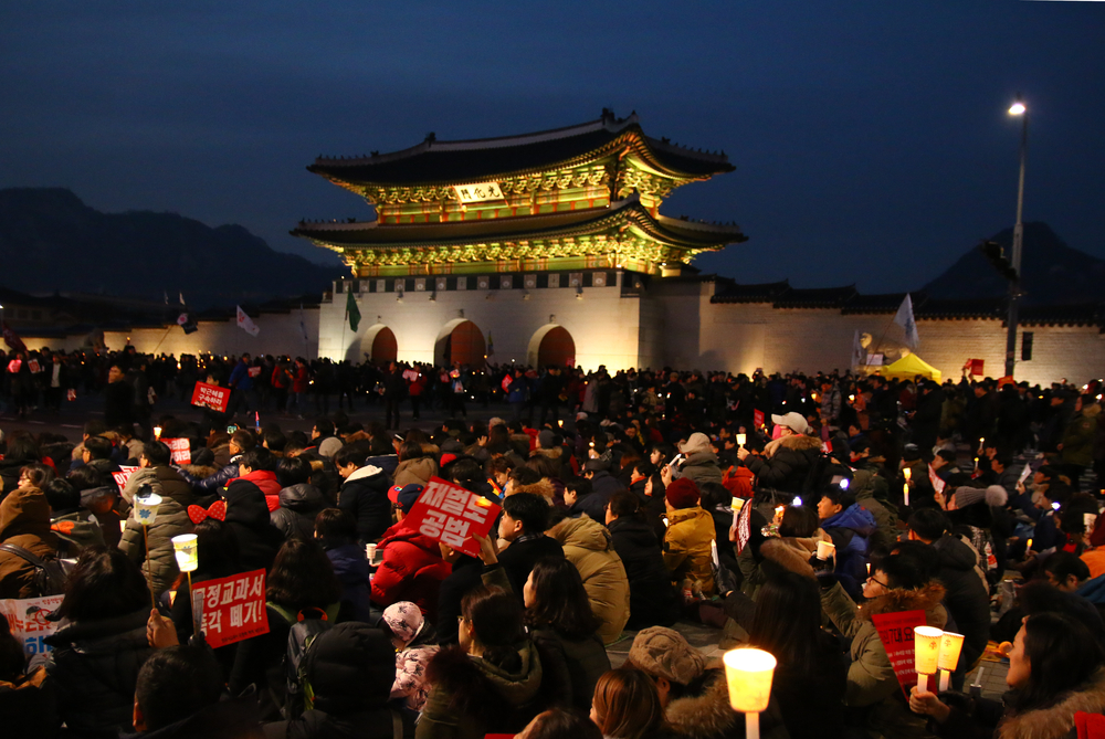 Postcard from South Korea: Reaffirming Democracy's Value