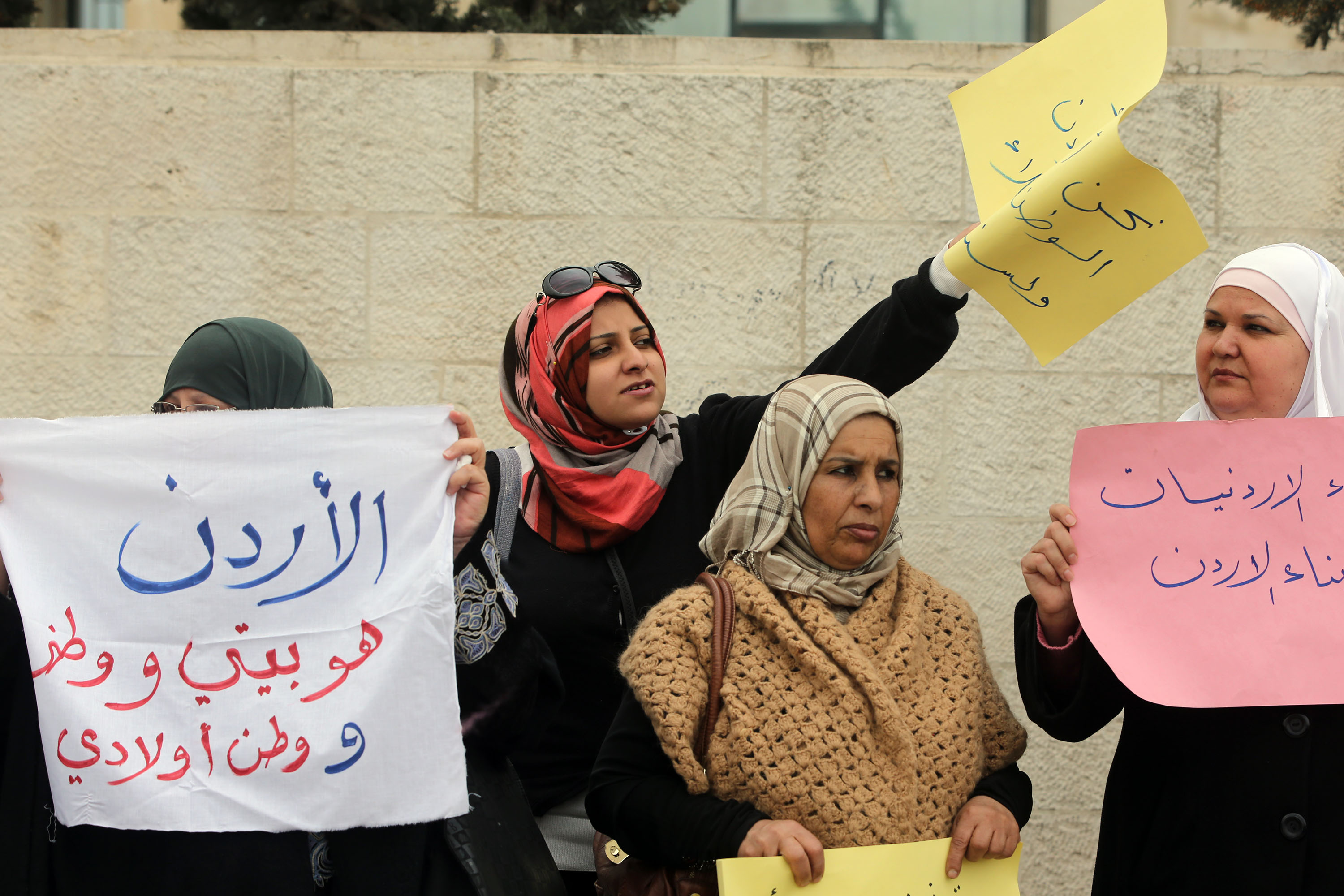 Positive Steps in the Fight to Prevent Violence Against Women in the Middle East and North Africa
