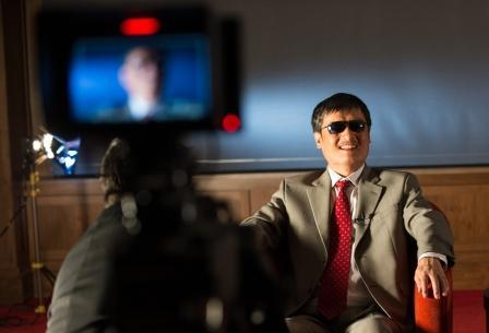 Coming Soon To The Freedom Collection: Chen Guangcheng